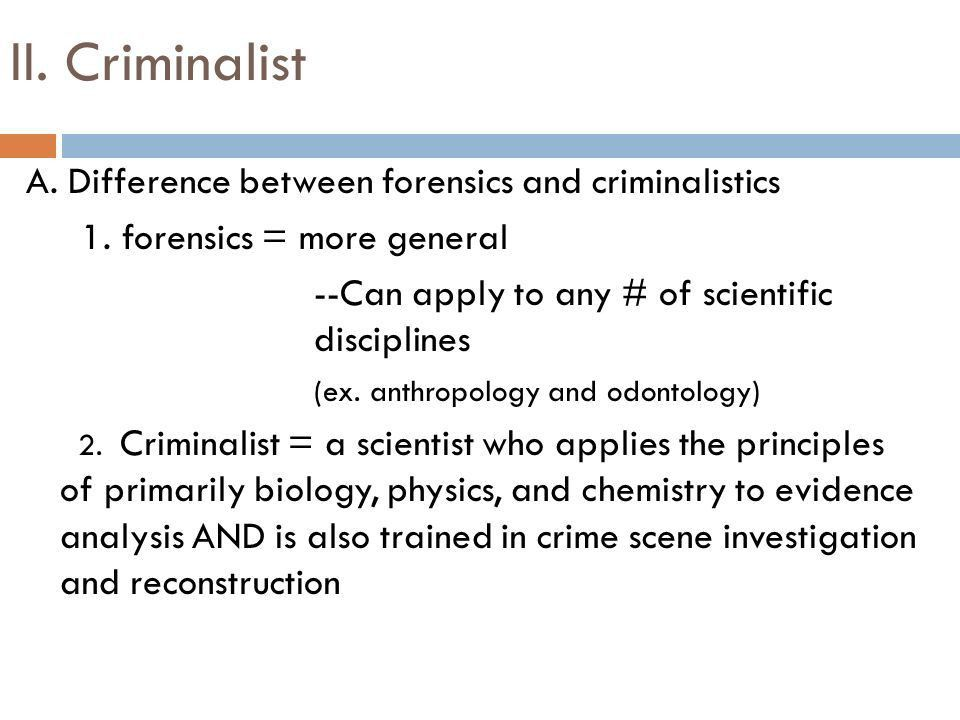 Ch. 12: The Forensics Laboratory - ppt download