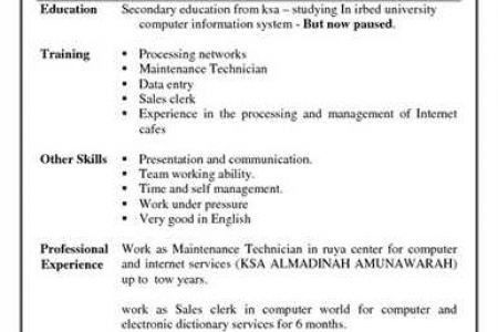 resume data entry skills data entry resume sample job interviews ...