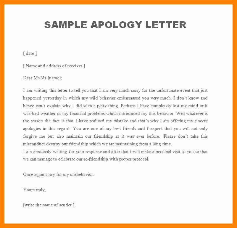 Apology Letter. Image Titled Write An Apology Letter Step 5 How To ...