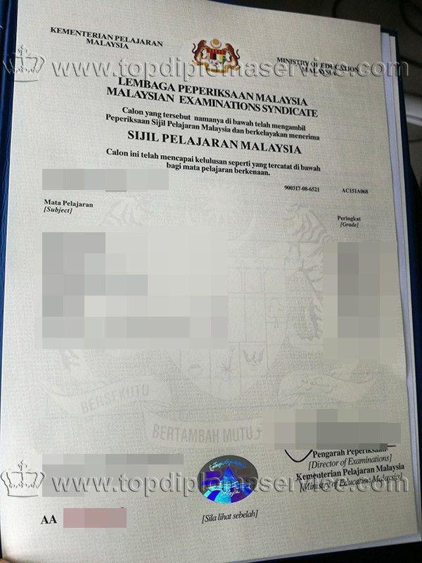 buy SPM Certificate, Sijil Pelajaran Malaysia certificate_buy ...