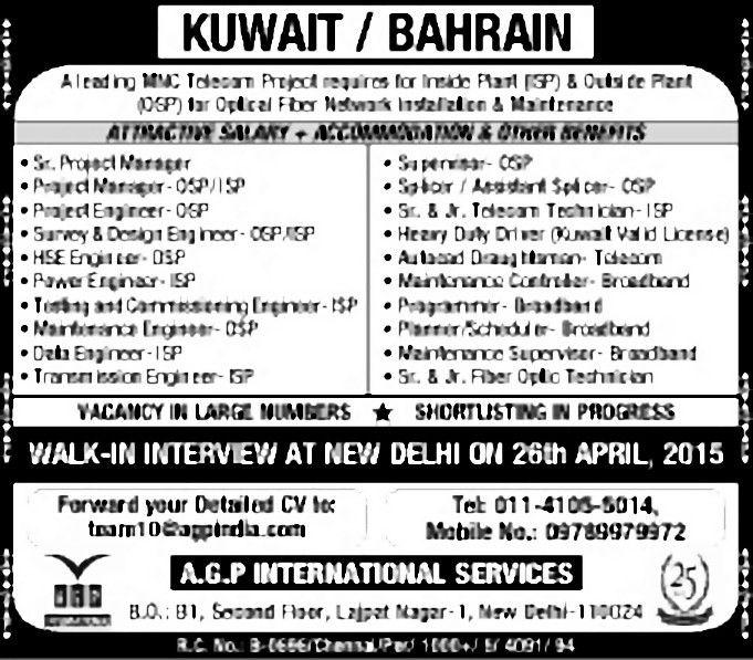 Job - Supervisor - OSP - Kuwait, Bahrain - Engineering, Civil and ...