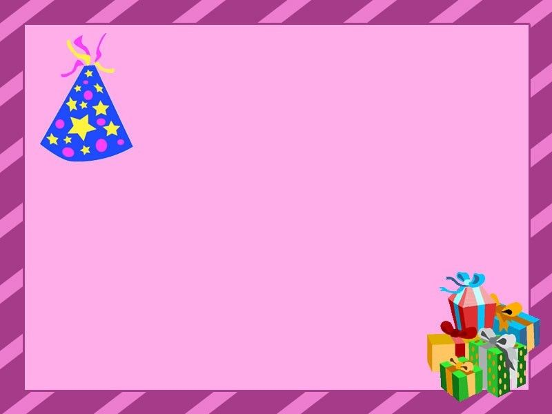 Birthday Party Invitations Cards Templates - Invitations Templates