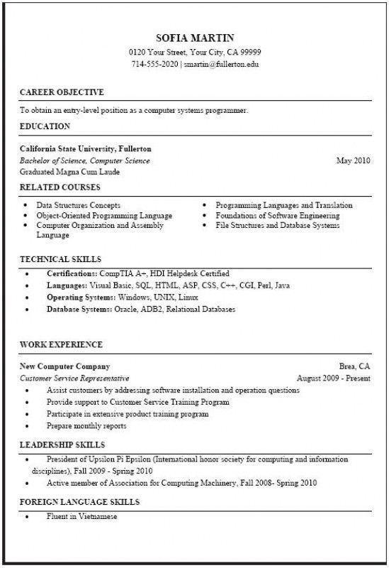 Computer Science Internship Resume – Resume Examples