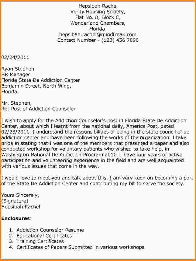 sample cover letter guidance counselor guidance counselor samples ...
