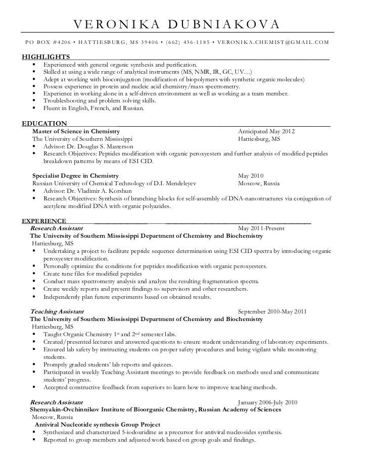 100+ [ Chemist Resume Skills ] | 91928846669 Bad Resume Example ...