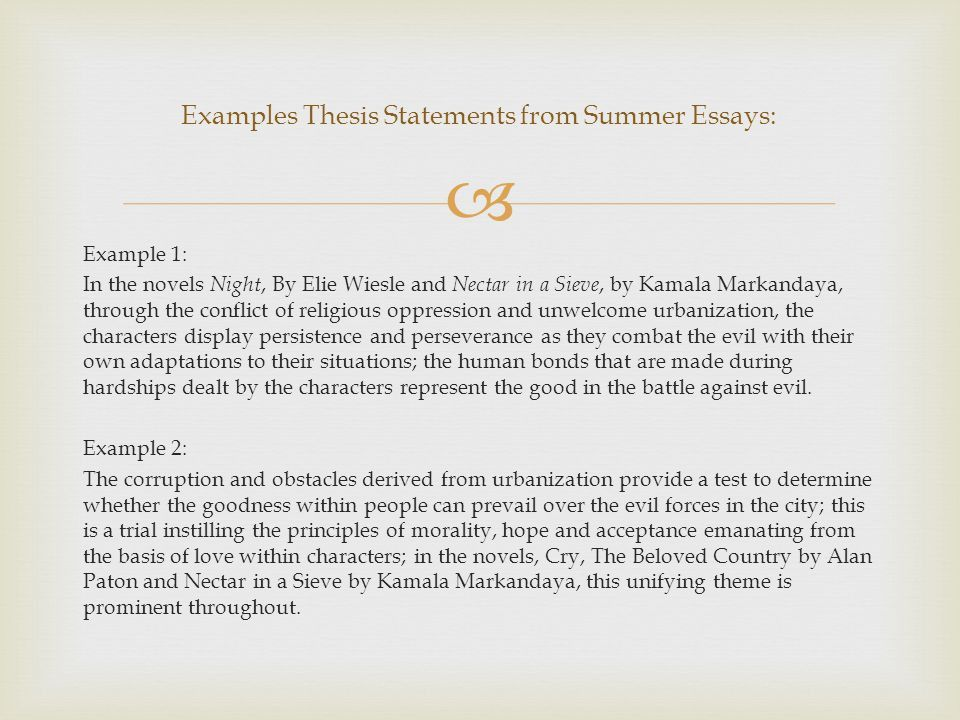 From Analysis to Essay: Writing an Analytical Essay - ppt download