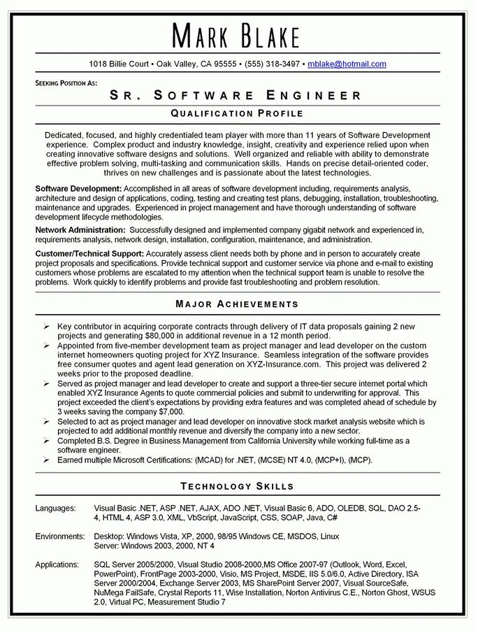 Entry-Level Software Engineer Resume Samples : Vinodomia