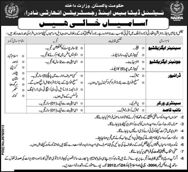 job, Govt of Pakistan NADRA Job, Senior Executive, Junior ...