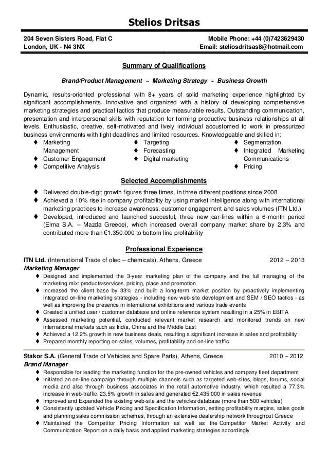 Good Additional Skills featuring Product Manager Resume Sample ...