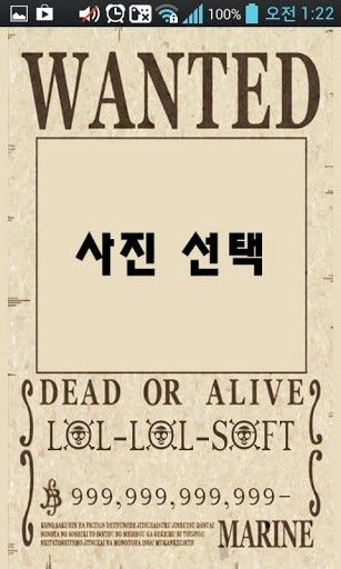 OnePiece WANTED Poster Maker for Android Free Download - 9Apps