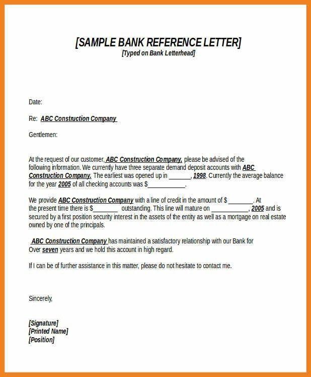 bank reference letter | teller resume sample
