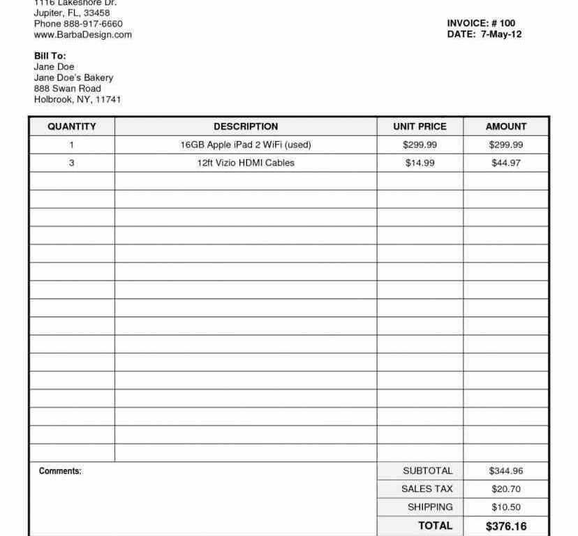 Money Transfer Receipt Template - formats.csat.co