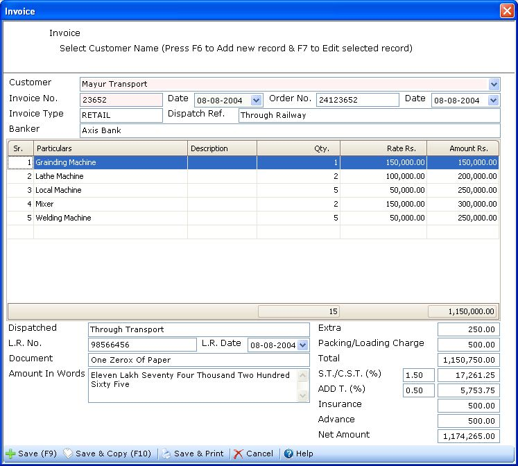 Invoice Printing Software >> Billing Software >> Excise Invoice ...