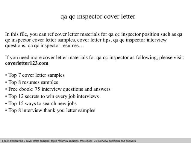 Qa qc inspector cover letter