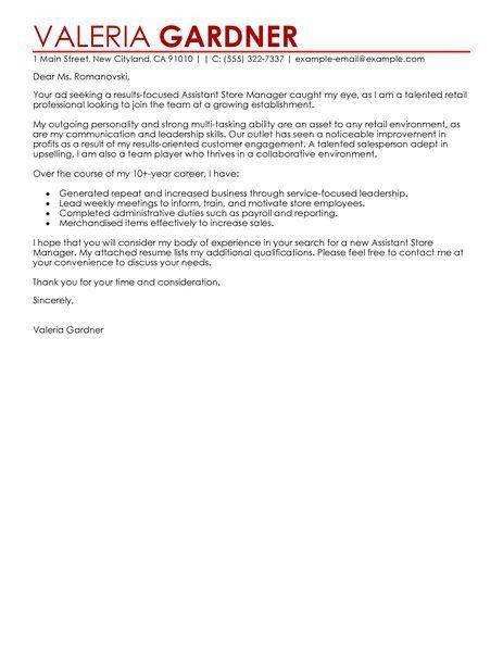 Store Manager Retail Cover Letter