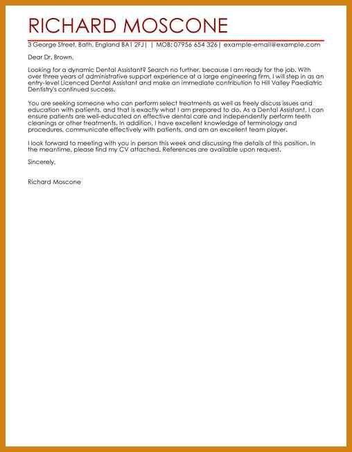 cover letter dental assistant job