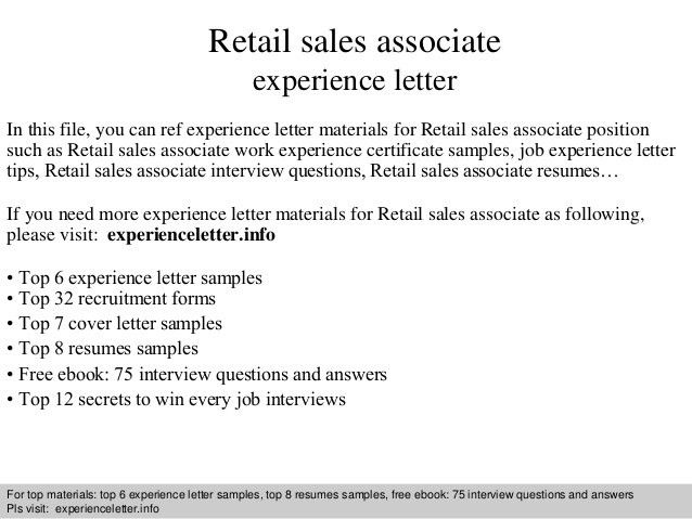 retail sales assistant cover letter stunning retail cover letter
