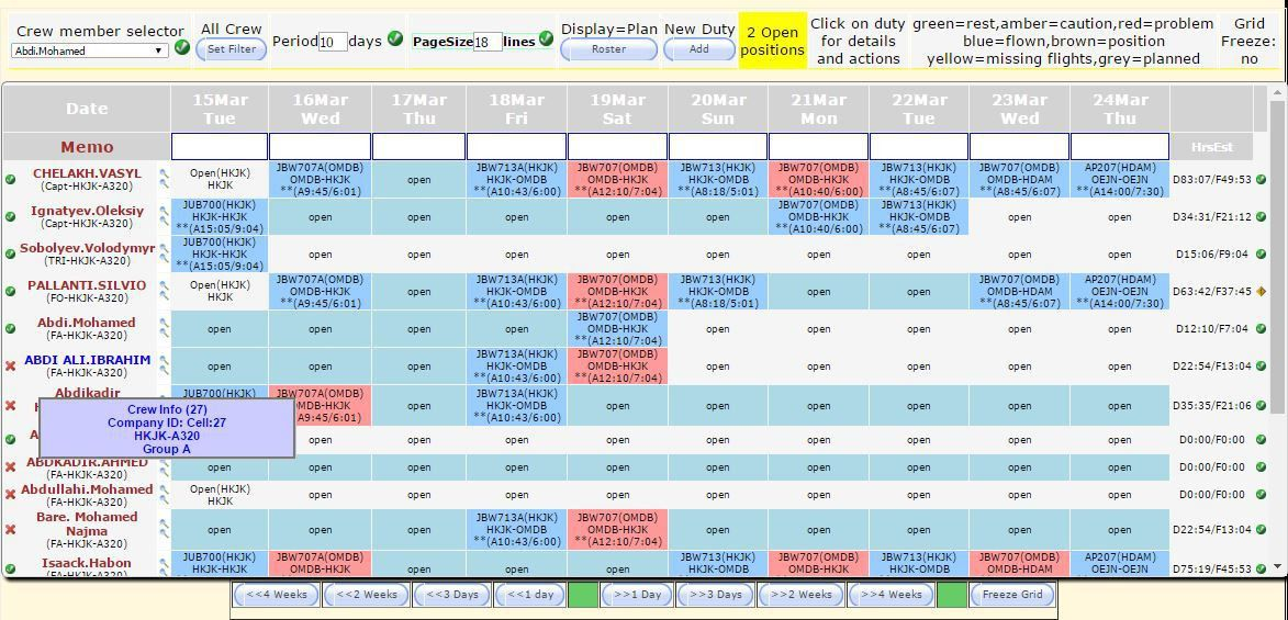 WECOMS Crew Scheduling|Airline Crew Scheduling System