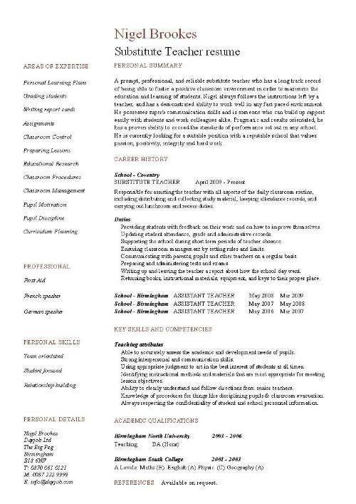 teaching resume objective education resume template word teacher - Teacher Resume Template Word