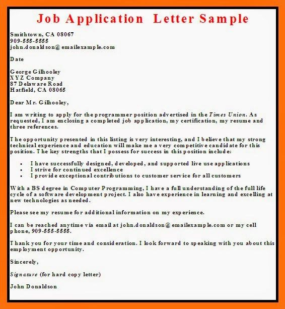 Sample Of Cover Letter For It Job Application