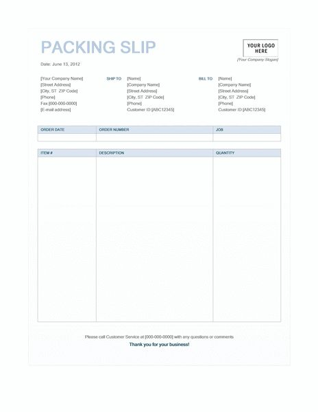 Slip Templates | Microsoft Word Templates