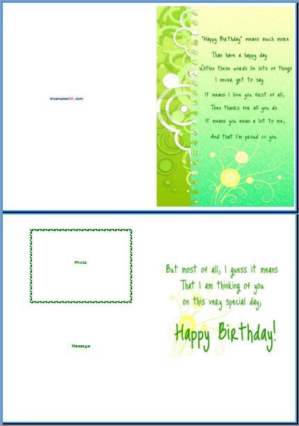 Birthday Card Word Template 10 Ms Word Format Birthday Templates – Birthday Word Template