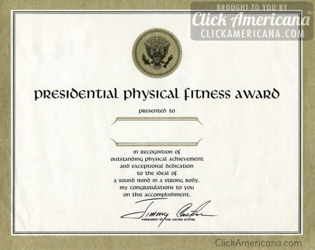 Presidential physical fitness award (1968-1981) - Click Americana