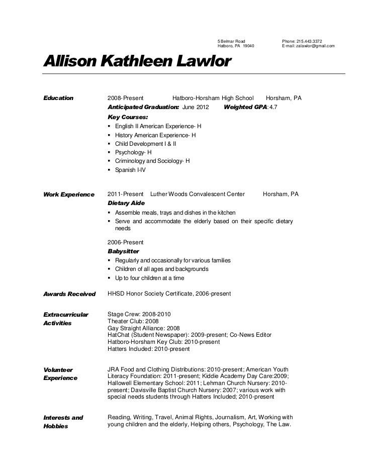 dietary aide resume no experience dietary aide cover letter sample ...