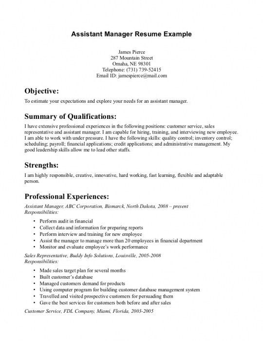 The Most Awesome Assistant Manager Resume Objective | Resume ...