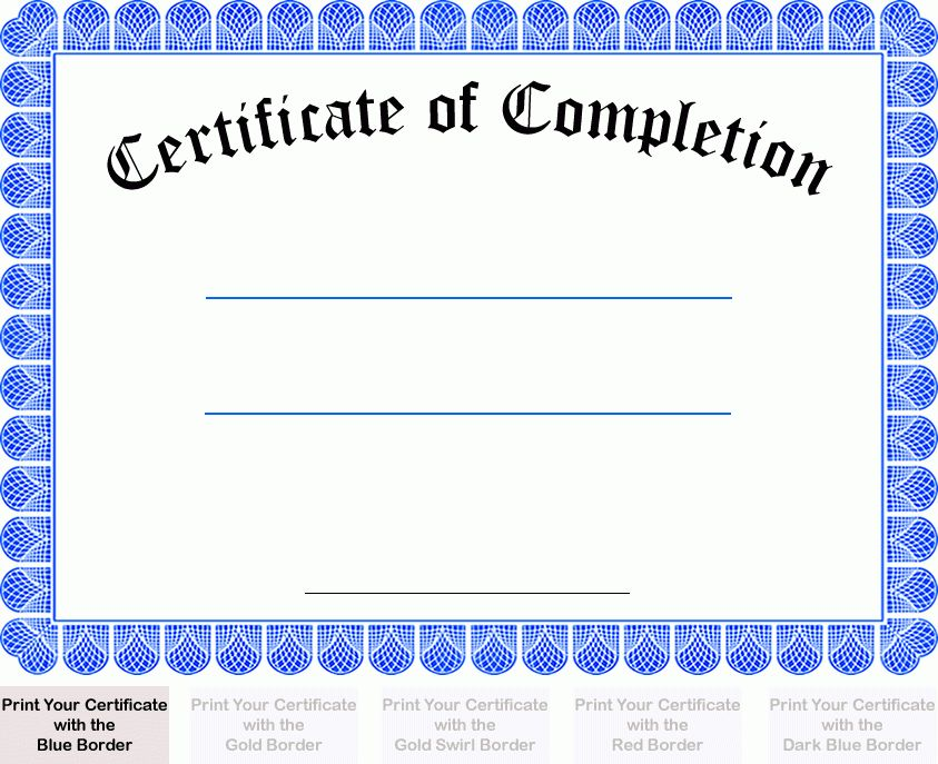 Printable Free Certificate of Completion