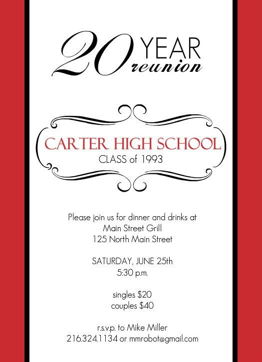 Class Reunion Invitation-Large Postcard Mailer-Chevron-Tear Off ...