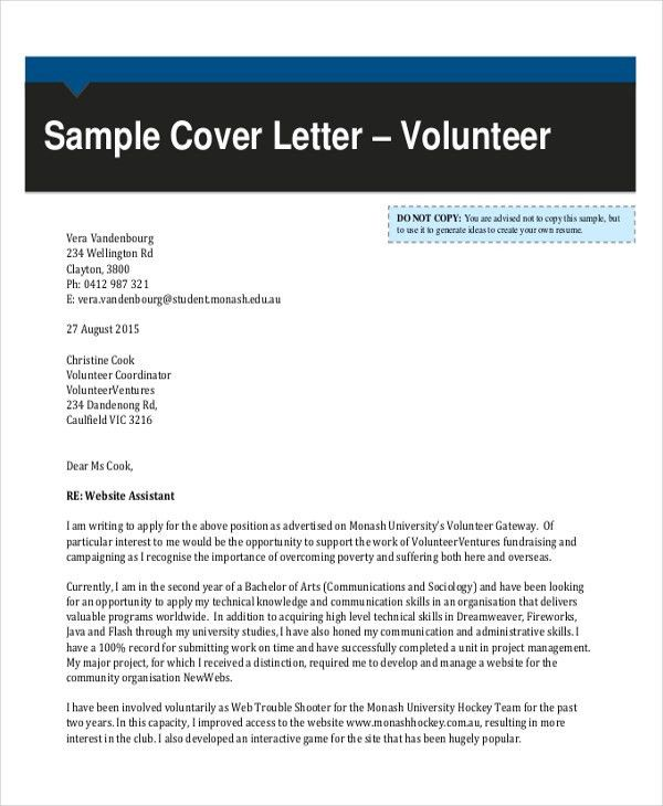 Letters in PDF