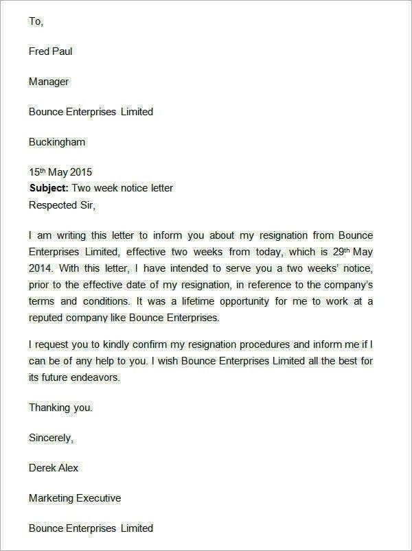 Examples Of Two Weeks Notice | Template Design