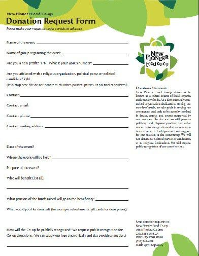 sample donation request form template