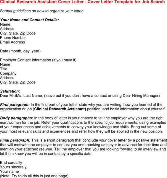 Sample Cover Letter for Research Assistant