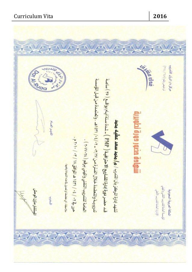 CV -seniore electrical engineer & Experience certificate