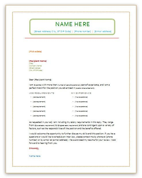 Cover Letter Template Microsoft Word - My Document Blog
