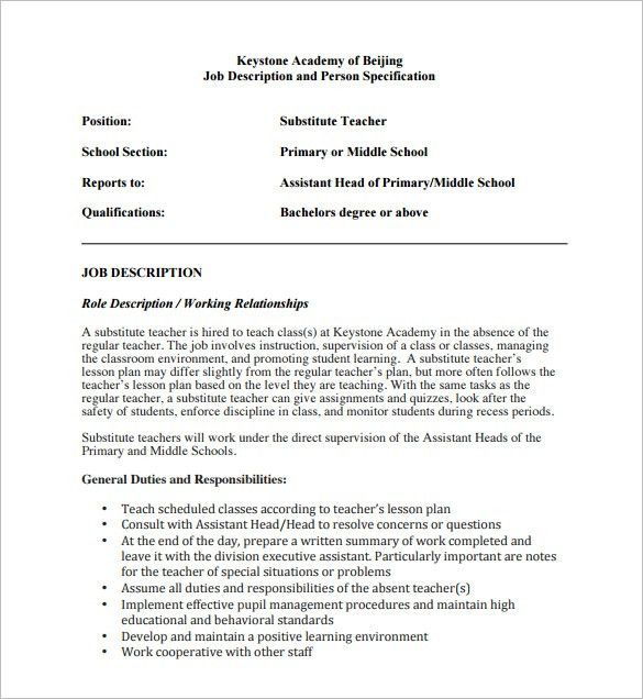 Job Description For Substitute Teacher Resume | Professional ...