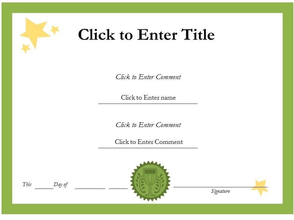 13 Graduation Certificate Templates | Certificate Templates