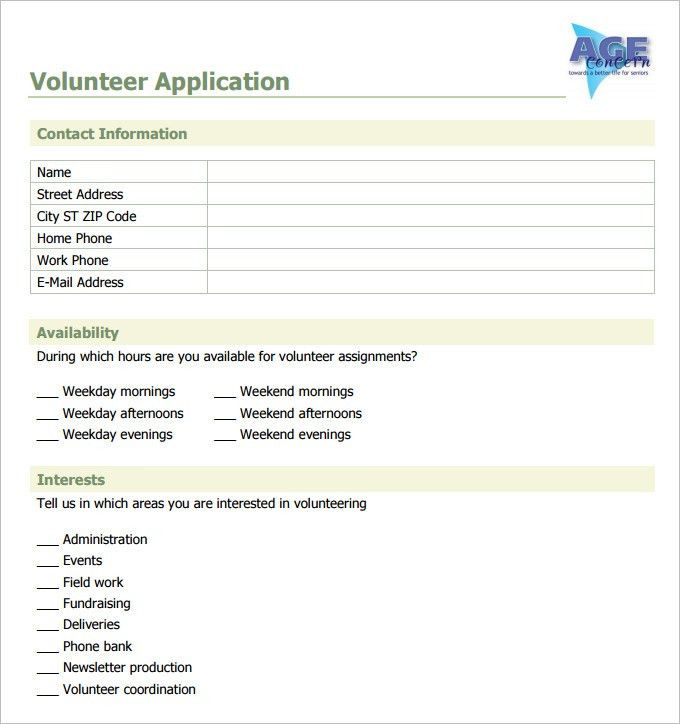 Volunteer Application Template – 15+ Free Word, PDF Documents ...