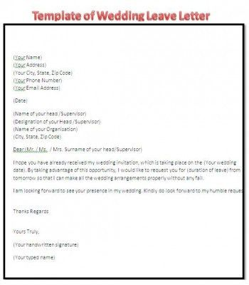 Marriage leave application letter format