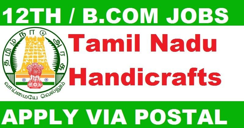 Tamilnadu Handicrafts Development Corporation Ltd Job Recruitment ...