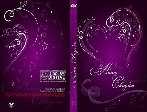 DVD cover template a wedding disc - Our wedding » DVD cover PSD ...