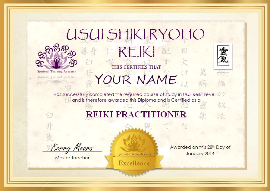 1st Degree Reiki Training Distant   Spiritual Training Academy