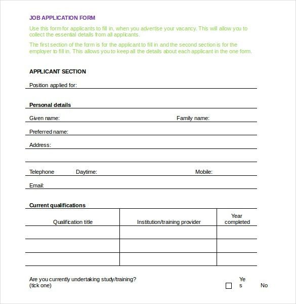Employment Application Template – 10+ Free Word, PDF Documents ...