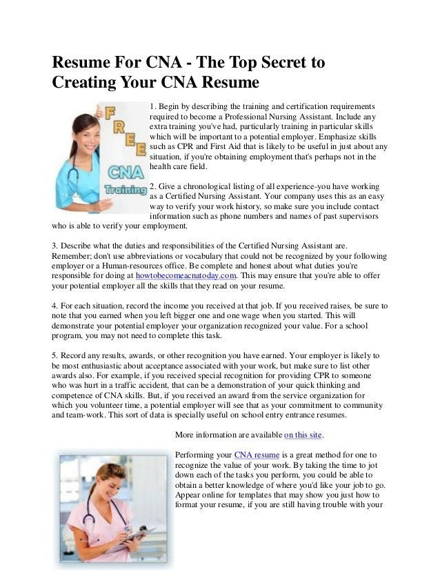 Cna Resumes, example cna resume. certified nursing assistant ...