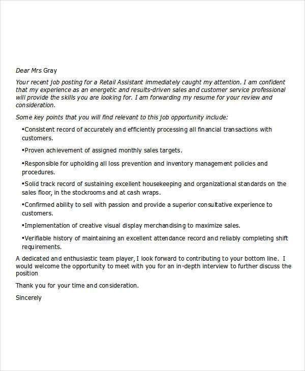Membership Administrator Cover Letter