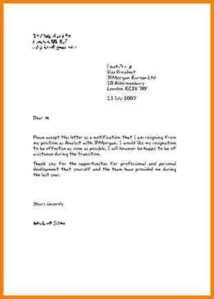 18 samples of resignation letters for personal reasons resignation ...
