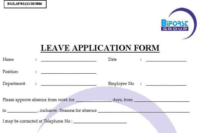 Leave Form Sample | Download Free & Premium Templates, Forms ...