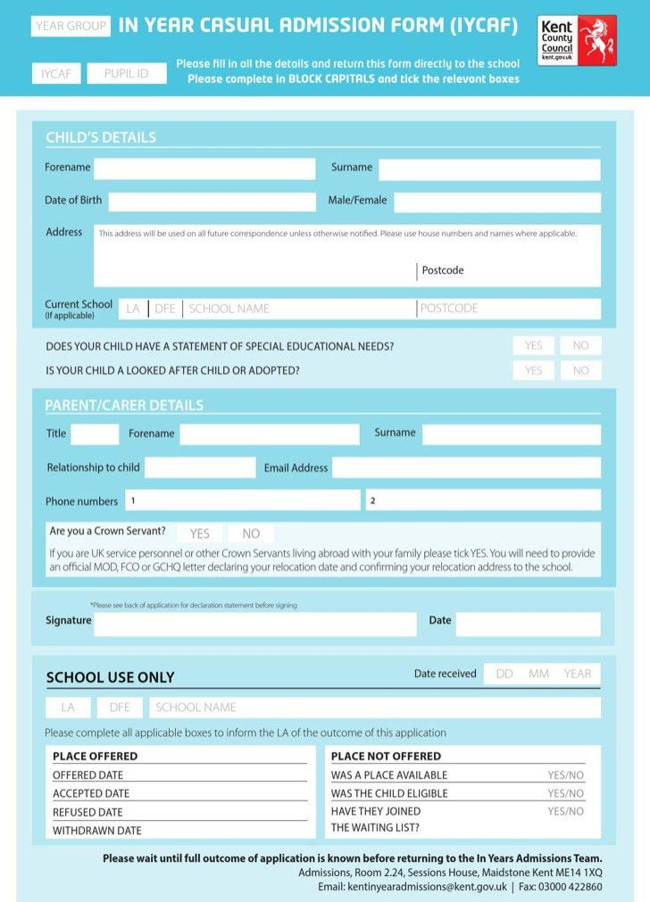 Free School Application Form - cv01.billybullock.us
